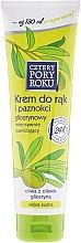 Parfums et Produits cosmétiques Crème au glycérine pour mains et ongles - Pharma CF Cztery Pory Roku Hand Cream