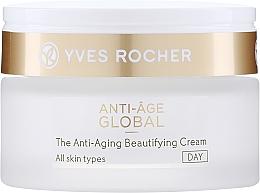 Parfums et Produits cosmétiques Crème de jour à l'huile de pépins de raisin - Yves Rocher Anti-wrinkle Day Face Cream