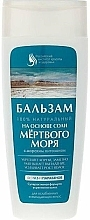 Parfums et Produits cosmétiques Après-shampooing au sel de la mer Morte - FitoKosmetik