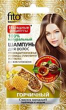 Parfums et Produits cosmétiques Shampooing à l'huile de germe de blé et miel (mini) - FitoKosmetik