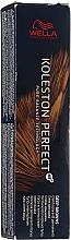 Parfums et Produits cosmétiques Crème colorante permanente nuances bruns - Wella Professionals Koleston Perfect Deep Browns