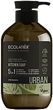 Parfums et Produits cosmétiques Savon liquide de cuisine, Citronnelle, vegan - Ecolatier Urban Liquid Soap