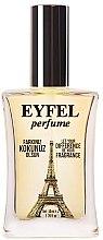 Parfums et Produits cosmétiques Eyfel Perfume Bruno Banana K-62 - Eau de parfum Let your difference be your fragrance