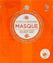 Parfums et Produits cosmétiques Masque éclaircissant à l'extrait d'argousier pour visage - Peggy Sage Illuminating Radiance-revealing Mask