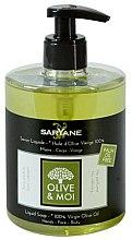 Parfums et Produits cosmétiques Savon liquide 100% huile d'olive vierge - Saryane Olive & Moi Liquid Soap