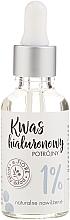 Parfums et Produits cosmétiques Gel à l'acide hyaluronique 1% pour visage - E-Fiore Hyaluronic Acid Gel 1%