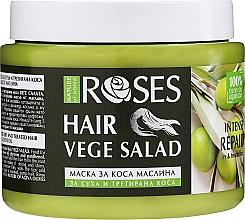 Parfums et Produits cosmétiques Masque à l'huile d'olive pour cheveux - Nature of Agiva Olives Liquid Gold Hair Mask