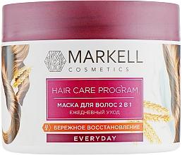 Parfums et Produits cosmétiques Masque soin quotidien 2 en 1 pour cheveux - Markell Cosmetics Everyday