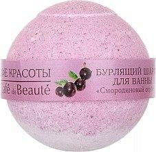 Parfums et Produits cosmétiques Bombe de bain au cassis - Le Cafe de Beaute Bubble Ball Bath