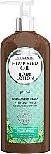 Parfums et Produits cosmétiques Lotion à l'huile de chanvre pour le corps - GlySkinCare Hemp Seed Oil Body Lotion