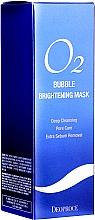 Parfums et Produits cosmétiques Masque au collagène pour visage - Deoproce O2 Bubble Brightening Mask