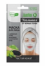 Parfums et Produits cosmétiques Masque au charbon de bois anti points noirs pour visage - NaturaList