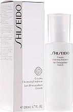 Parfums et Produits cosmétiques Lait démaquillant enrichi - Shiseido Creamy Cleansing Emulsion