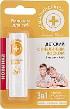 Parfums et Produits cosmétiques Baume à lèvres à la cire d'abeille pour enfants - Domashniy doctor