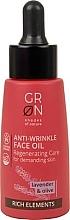 Parfums et Produits cosmétiques Huile pour visage - GRN Rich Elements Lavender & Olive Face Oil