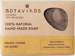 Parfums et Produits cosmétiques Savon-gommage artisanal 100% naturel au café - Botavikos Hand-Made Soap
