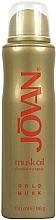 Parfums et Produits cosmétiques Jovan Musk Oil Gold Musk - Déodorant spray