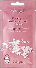 Parfums et Produits cosmétiques Masque tissu à la fleur de cerisier du Japon pour visage - Marion Japanese Ritual Rejuvenating Fabric Mask