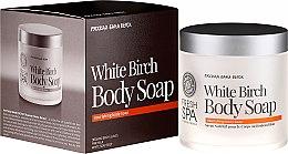 Parfums et Produits cosmétiques Savon au bouleau blanc pour corps - Natura Siberica Fresh Spa Russkaja Bania Detox White Birch Body Soap
