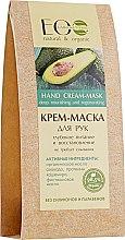 Parfums et Produits cosmétiques Crème-masque à l'huile d'avocat et extrait de cachemire pour mains, sans rinçage - ECO Laboratorie Hand Cream-Mask