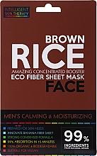 Parfums et Produits cosmétiques Masque tissu à l'extrait de riz brun pour visage - Beauty Face Calming & Moisturizing Compress Mask For Man