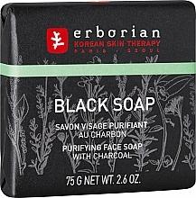Parfums et Produits cosmétiques Savon purifiant au charbon pour visage - Erborian Black Soap Purifying Face Soap