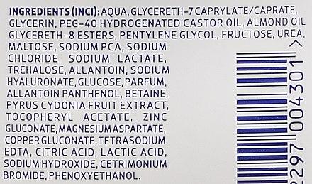 Eau micellaire hypoallergénique à la vitamine E - Astrid Fresh Skin 3in1 Micellar Water — Photo N3