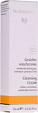 Parfums et Produits cosmétiques Crème nettoyante à l'extrait de calendula pour visage - Dr. Hauschka Cleansing Cream