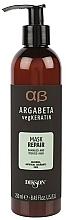 Parfums et Produits cosmétiques Masque aux protéines de riz pour cheveux - Dikson Argabeta Keratin Mask Repair