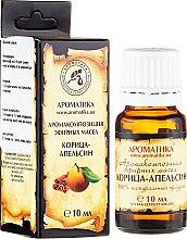Parfums et Produits cosmétiques Complexe d'huiles essentielles naturelles Cannelle et Orange - Aromatika