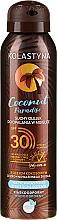 Parfums et Produits cosmétiques Huile sèche bronzante pour corps - Kolastyna Coconut Paradise Oil SPF30