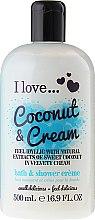 Parfums et Produits cosmétiques Crème bain et douche Noix de coco - I Love... Coconut & Cream Bubble Bath And Shower Creme