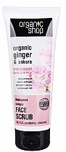 Parfums et Produits cosmétiques Gommage au gingembre et cerise pour visage - Organic Shop Scrub Face