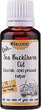 Parfums et Produits cosmétiques Huile d'argousier - Nacomi Oil Seed Oil Beauty Essence