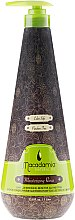 Parfums et Produits cosmétiques Après-shampooing au macadamia - Macadamia Natural Oil Moisturizing Rinse