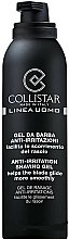Parfums et Produits cosmétiques Gel de rasage anti-irritations - Collistar Linea Uomo Anti-Irritation Shaving Gel