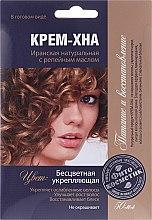 Parfums et Produits cosmétiques Crème-henné au complexe d'huiles - FitoKosmetik