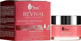 Parfums et Produits cosmétiques Crème intense à l'acide hyaluronique pour visage - Ava Laboratorium Revival