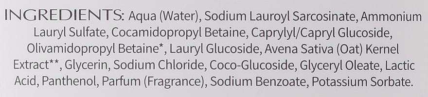 Gel douche à l'huile d'olive - Nebiolina Natural pH Bath & Shower Gel — Photo N2