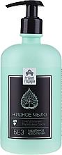 Parfums et Produits cosmétiques Savon liquide au jus de bouleau pour mains et visage - Traditions russes Liquid Soap