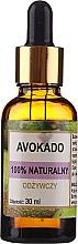 Parfums et Produits cosmétiques Huile d'avocat 100% naturelle - Biomika Avokado Oil