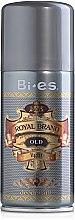 Parfums et Produits cosmétiques Déodorant spray - Bi-es Royal Brand Light
