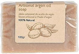 Parfums et Produits cosmétiques Savon artisanal à l'huile d'argan - Arganour Argan Oil Soap