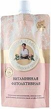 Parfums et Produits cosmétiques Masque phytoactif aux vitamines à base de jus de baies de taïga pour visage - Les recettes de babouchka Agafia