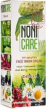 Parfums et Produits cosmétiques Crème nettoyante à la camomille pour visage - Nonicare Deluxe Face Wash Cream
