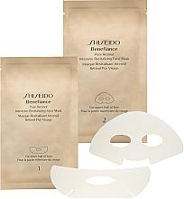Masque revitalisant intensif - Shiseido Benefiance Pure Retinol Intensive Revitalizing Face Mask — Photo N4