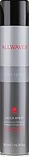 Parfums et Produits cosmétiques Laque cheveux fixation ultra forte enrichi en panthénol - Allwaves Hair Spray