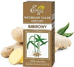 Parfums et Produits cosmétiques Huile essentielle de gingembre 100% naturelle - Etja Zinigiber Officinale Root Oil