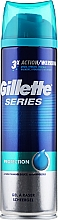 Parfums et Produits cosmétiques Gel de rasage à l'huile d'amande douce - Gillette Series Protection Shave Gel for Men