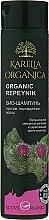 Parfums et Produits cosmétiques Shampooing bio anti-chute, Bardane bio - Fratti NB Karelia Organica